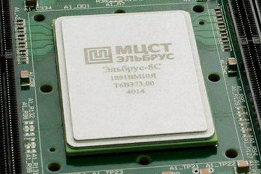 «Ростелеком» создал центр компетенций по разработке программного обеспечения под процессоры российского производства