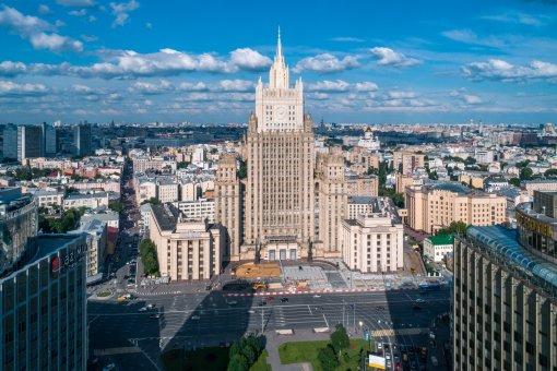МИД Северной Македонии объявил о высылке дипломата РФ