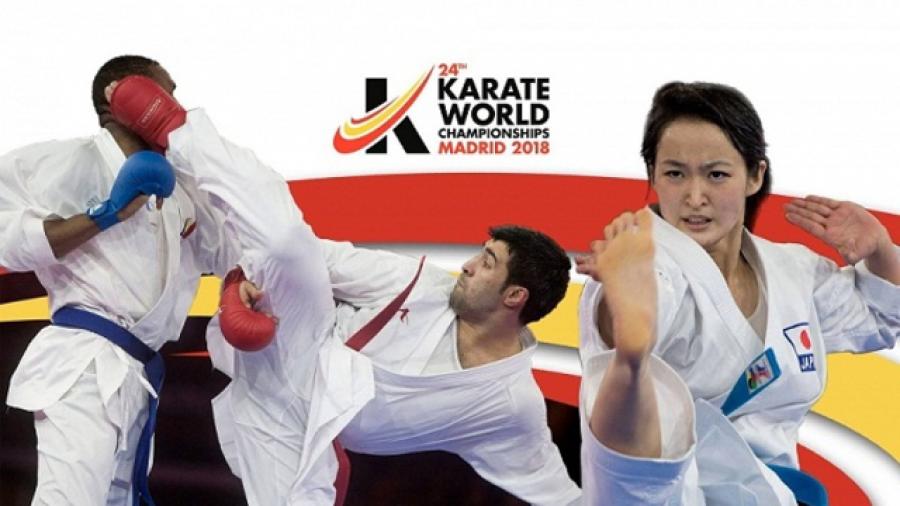 Чемпионат мира по каратэ-2018