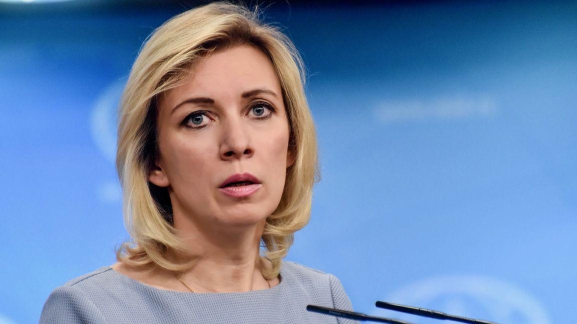 Россия ввела против британцев персональные санкции