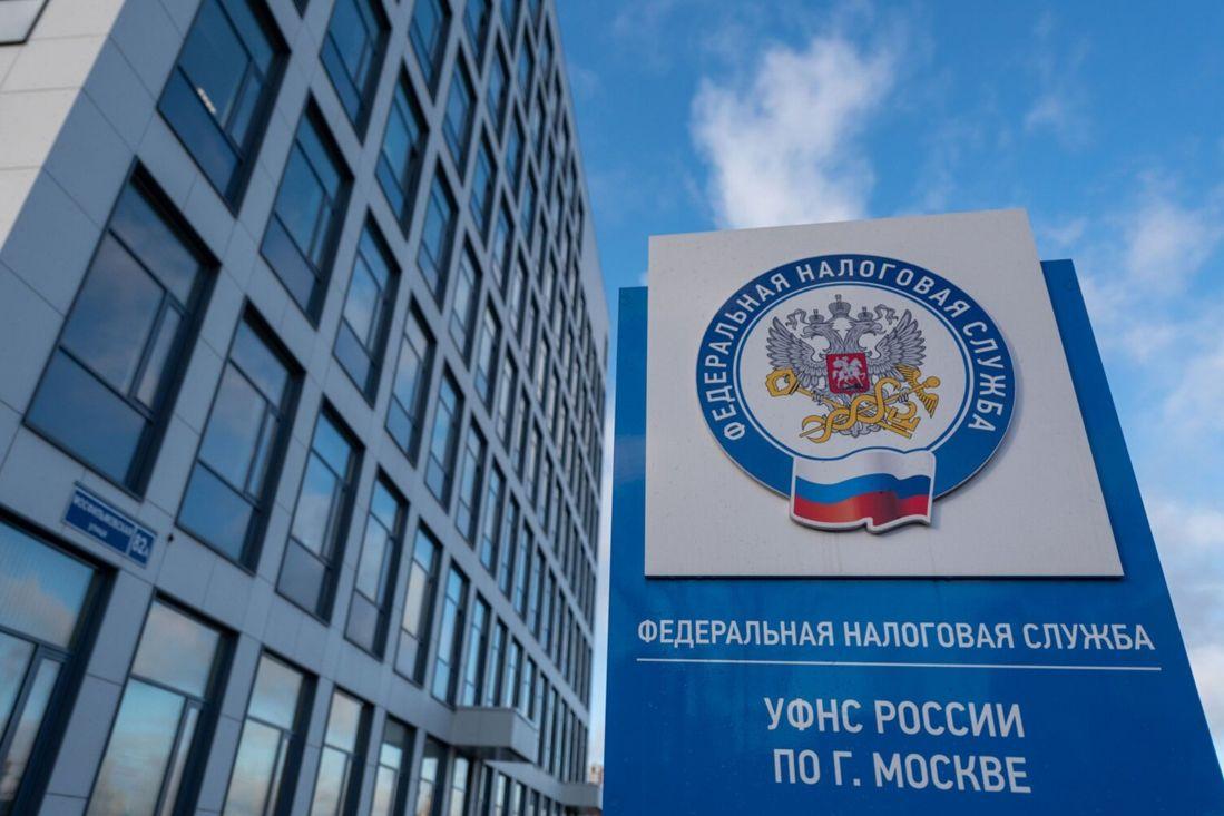 ФНС опровергла рост налога на автомобили дешевле 3 млн рублей