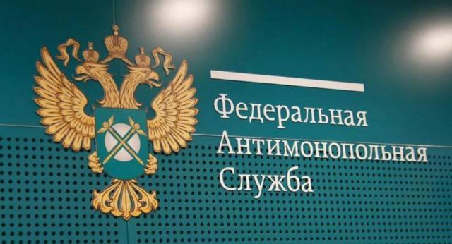 УФАС проверит аукцион на новогоднее освещение Челябинска на ₽64 млн