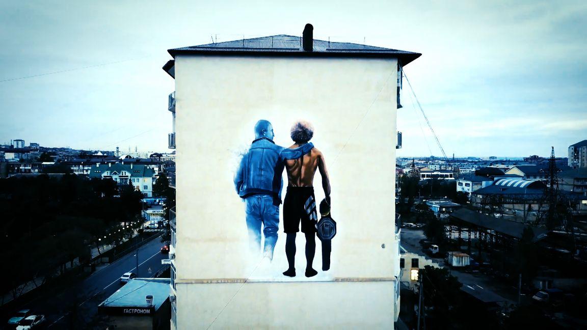 В Дербенте появилось граффити с изображением Хабиба и его отца