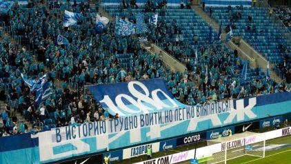 Фанаты «Зенита» выступили с заявлением по поводу Дзюбы