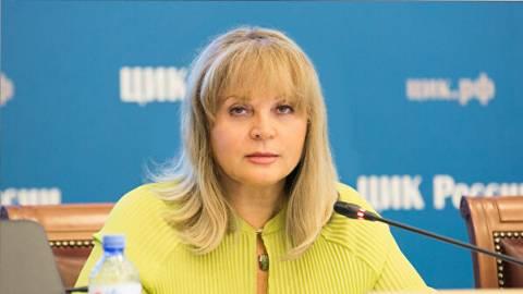 Памфилова предложила Путину установить единые каникулы в школах при голосовании
