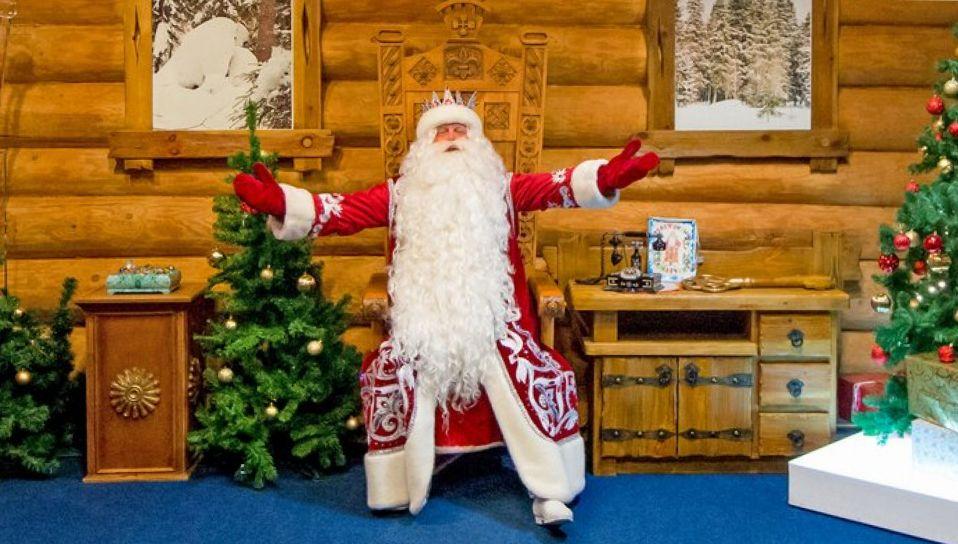Почта Деда Мороза заработает в онлайн-формате