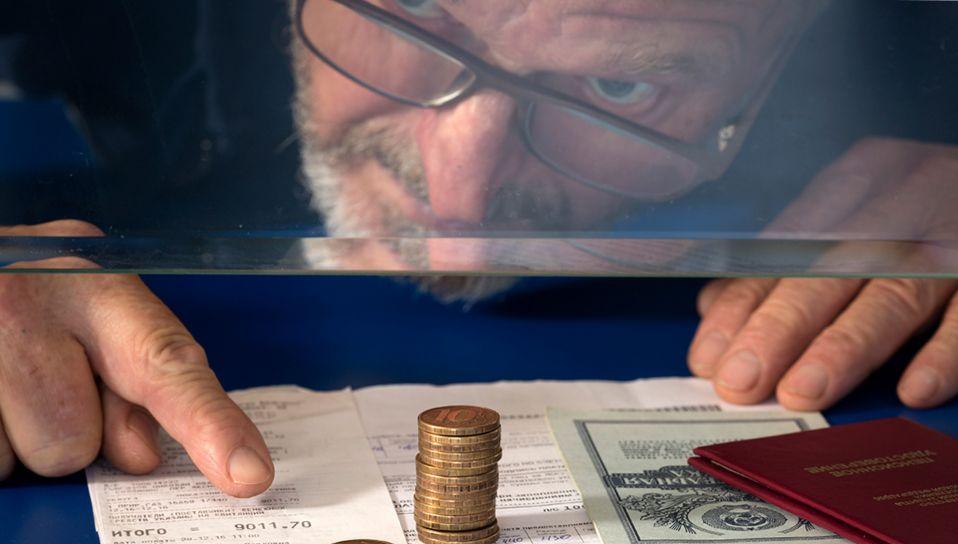 В Кремле ответили на вопрос об индексации пенсий работающим пенсионерам