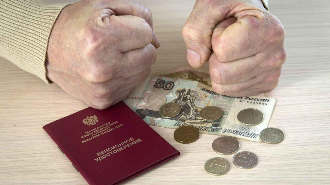 ФНПР сообщила Путину об отсутствии решений по индексации пенсий работающим пенсионерам