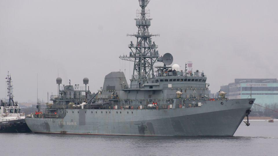 Российские корабли разведки обнаружены у берегов Шотландии