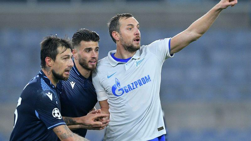 «Зенит» проиграл «Лацио» в Лиге чемпионов