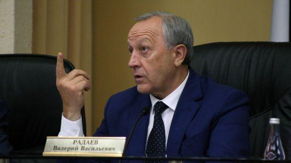 Радаев призвал подготовить предложения по ограничениям на Новый год