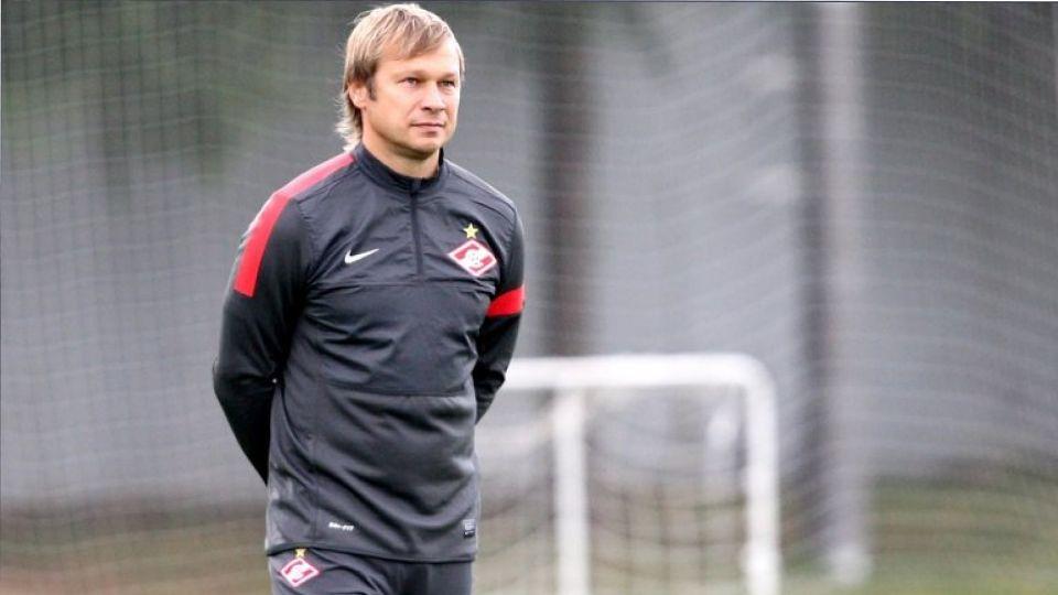 «Спартак» объявил о назначении Попова на пост спортивного директора
