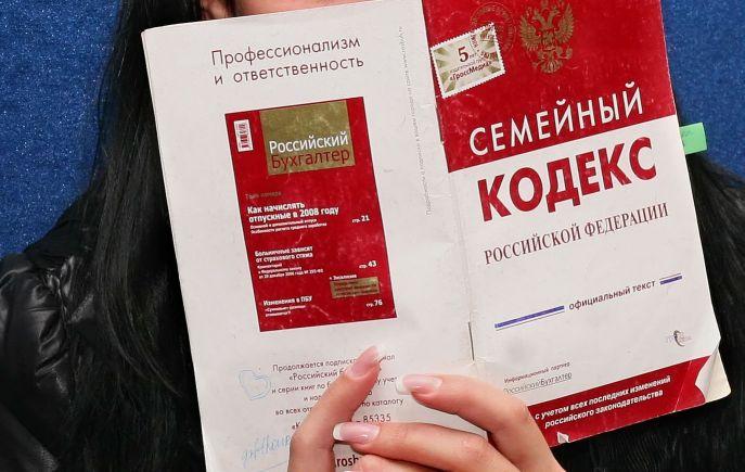 Госдума приняла законопроект, запрещающий признавать гей-браки в России