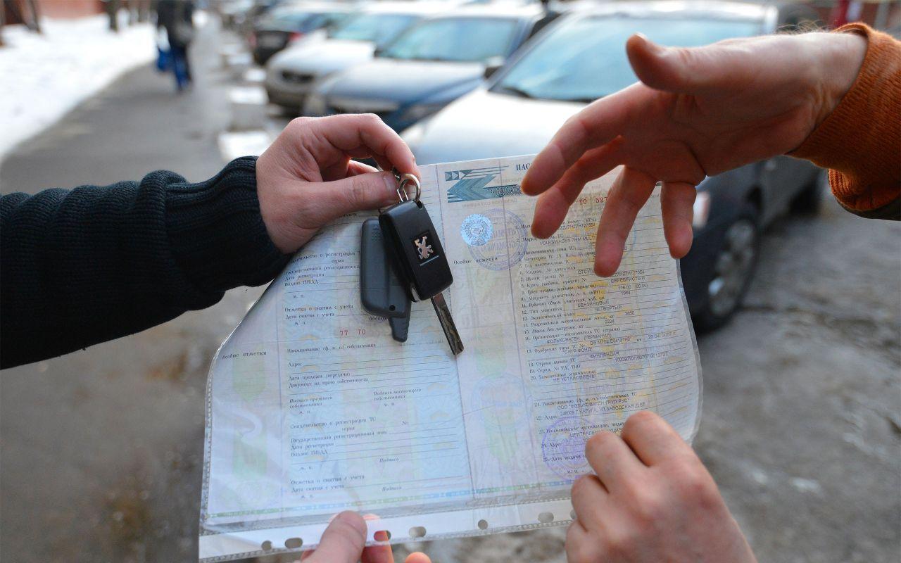 Юрист рассказал о мошенничестве при покупке машины «по акции»