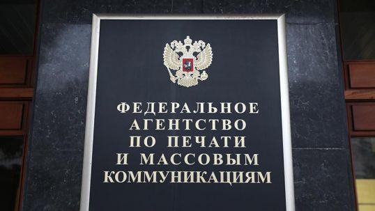 В России задумались о сокращении нескольких ведомств