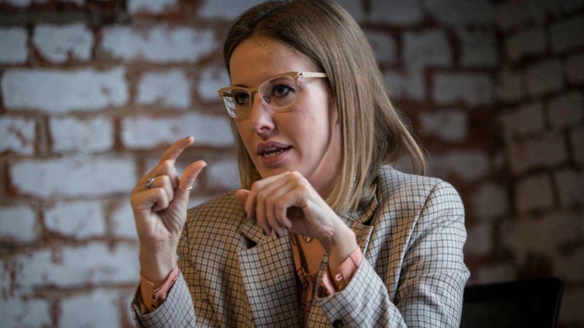 Ксения Собчак покорила внешним видом гостей церемонии наград GQ