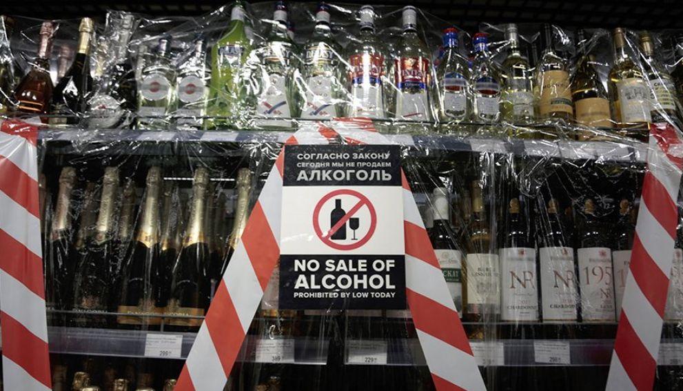 «Трезвая Россия» предложила запретить продажу алкоголя в новогодние праздники