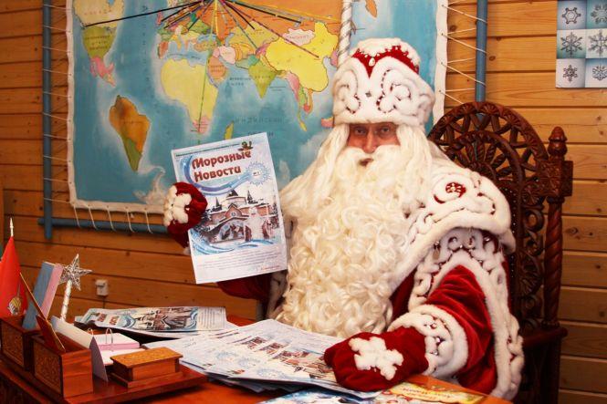 У Деда Мороза появится собственный офис в Екатеринбурге