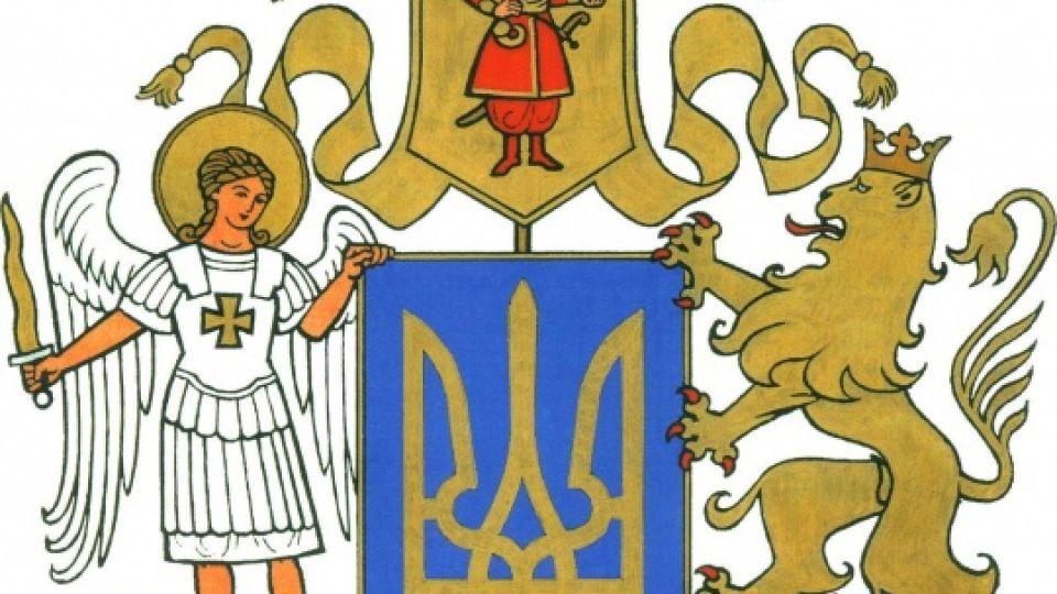 Герб Украины украсит архангел с крестом СБУ и лев с фаллосом