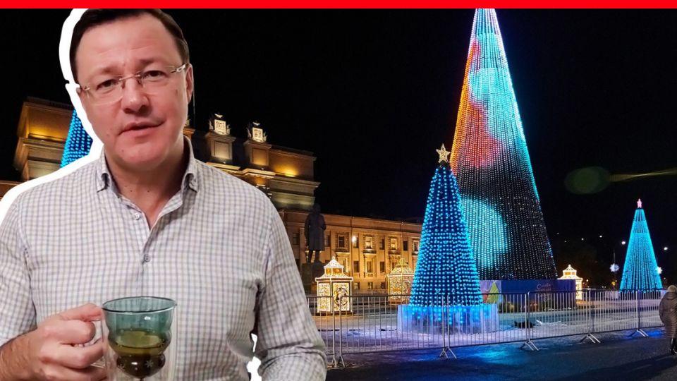 Дмитрий Азаров пообещал самарцам не отменять празднование Нового года