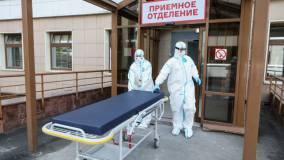 В российском регионе открыли «виртуальный госпиталь» для больных коронавирусом