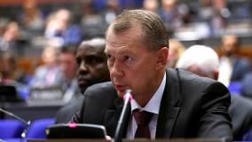 Постпред РФ при ОЗХО заявил о выполнении Россией обязательств по КЗХО