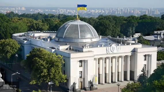 В раде заявили о намеренной потере Крыма и Донбасса