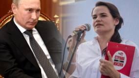 В Кремле обосновали невозможность контактов Путина с Тихановской