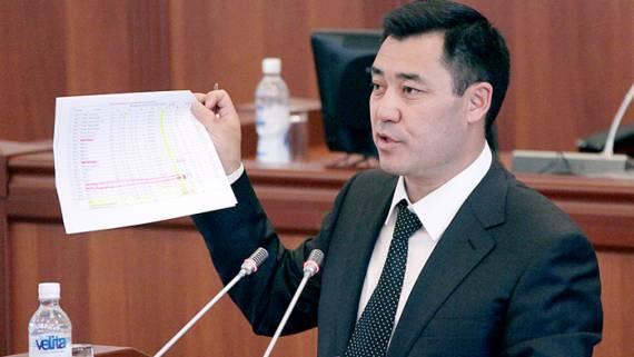 Премьер Киргизии назвал Россию главным стратегическим партнером