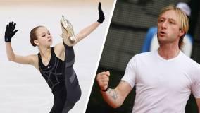 В Академии Плющенко запрещают снимать Трусову во время тренировок