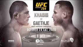 Нурмагомедов — Гэтжи на UFC 254: дата боя, кард, расписание, трансляция