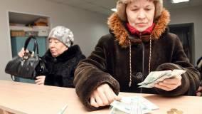 Минфин выступает против индексации пенсий работающим пенсионерам