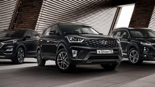 Hyundai представила в РФ спецсерию кроссоверов Creta и Tucson