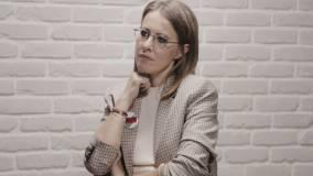Ксения Собчак предстала в образе ведьмы по случаю Хеллоуина