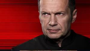 Соловьёв оценил обращение Шукшиной к Путину по поводу звёздных программ