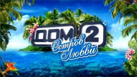 «Половину участников уволят»: «ДОМ-2. Остров любви» на Сейшелах закрывается