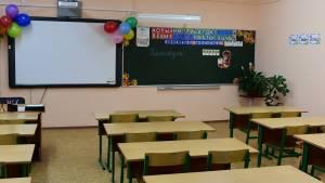 Половина школ Московской области уйдет на каникулы с 5 октября