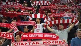«Спартаку» грозит штраф за количество болельщиков на матче с «Зенитом»
