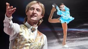 Ученица Плющенко установила мировой рекорд по фигурному катанию