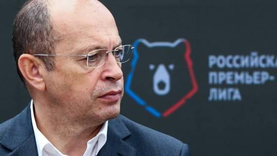Прядкин допускает сокращение квоты на посещение матчей чемпионата России по футболу