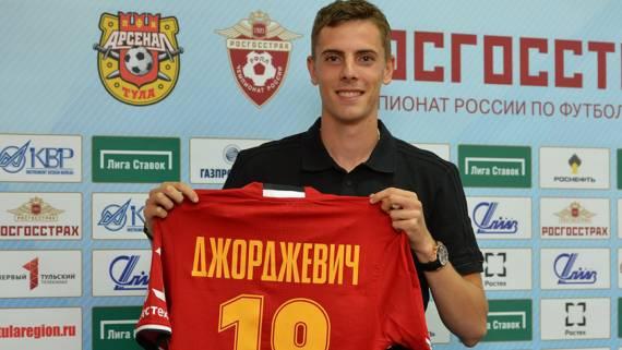 Футболист Джорджевич перешел в тульский «Арсенал» из «Локомотива» на правах аренды
