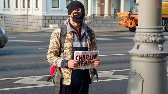 У посольства Франции в Москве митингуют против карикатур на пророка Мухаммеда