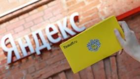 Тиньков прокомментировал срыв сделки с «Яндексом» по покупке банка