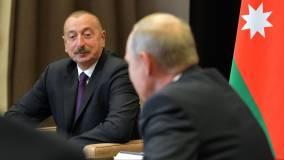 Алиев высоко оценил позицию России по Карабаху