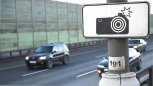 Вчера: На каком расстоянии дорожные камеры «видят» превышение скорости