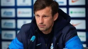 Главный тренер «Зенита» рассказал о предстоящих задачах клуба