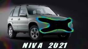 В Сети опубликовали первые изображения рестайлинговой Lada Niva