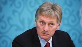 В Кремле отреагировали на штраф Польши в отношении Газпрома