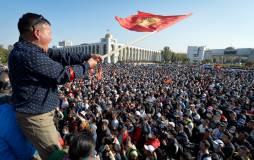 ЦИК Киргизии признал парламентские выборы недействительными