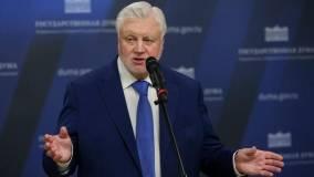 Лидер «Справедливой России» Миронов заразился коронавирусом
